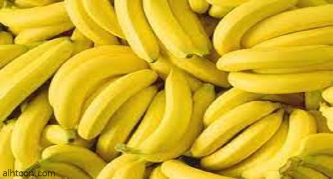 فوائد الموز للجسم -صحيفة هتون الدولية