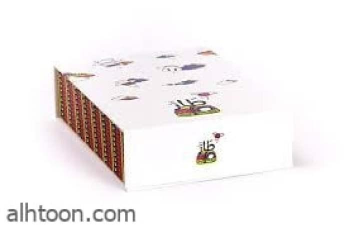 ألعاب شبابية لجمعات العيد -صحيفة هتون الدولية-