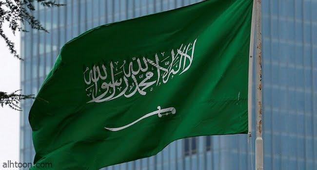 الداخلية السعودية تحذر من السفر لهذه الدول - صحيفة هتون الدولية