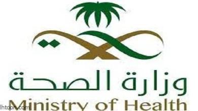 الصحة توضح : يمكن أخذ جرعتين لقاحين مختلفين - صحيفة هتون الدولية