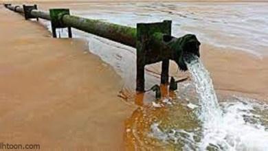 ما آثار تلوث المياه على صحة الإنسان؟ -صحيفة هتون الدولية