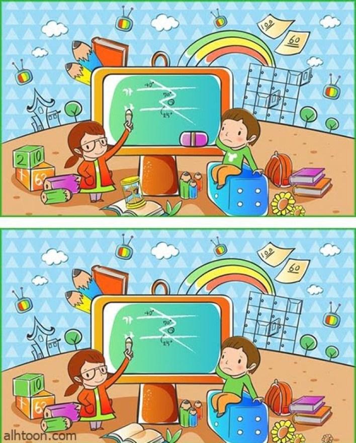 لعبة البحث عن الاختلافات للاطفال -صحيفة هتون الدولية