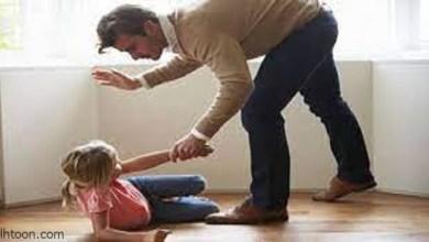 العنف الأسري وآثاره علي الأطفال - صحيفة هتون الدولية
