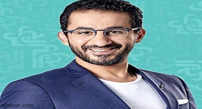 أحمد حلمي يوثق فيديو وهو يقوم بحركات طريفة بوجهه - صحيفة هتون الدولية