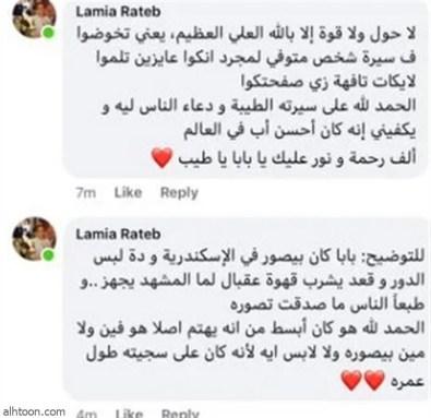 """الراحل """"أحمد راتب"""" بـ""""شبشب وفانلة"""" على قهوة بلدي - صحيفة هتون الدولية"""