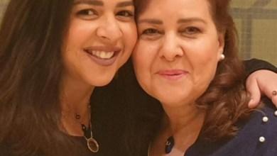 رسالة حزينة من إيمي لوالدتها دلال عبدالعزيز - صحيفة هتون الدولية