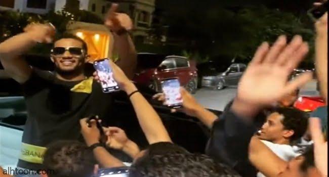 جمهور رمضان يحاصر منزله بالساحل - صحيفة هتون الدولية