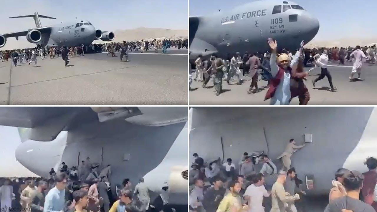 الهروب من أفغانستان بالتعلق بالطائرة - صحيفة هتون الدولية