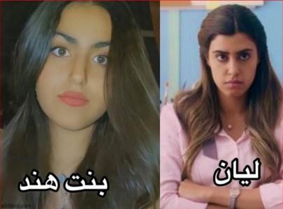 تشبيه أبنة هند القحطاني بهذه الممثلة الأردنية! - صحيفة هتون الدولية