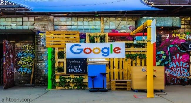 جوجل تسعى لشراء Epic Games