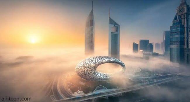 متحف دبي ضمن الأجمل عالميا