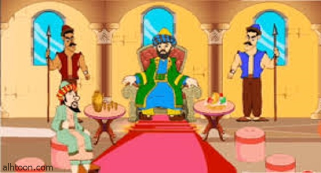 قصة ( الملك الكسول )