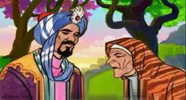 قصة ( العجوز الفقيرة و الملك )