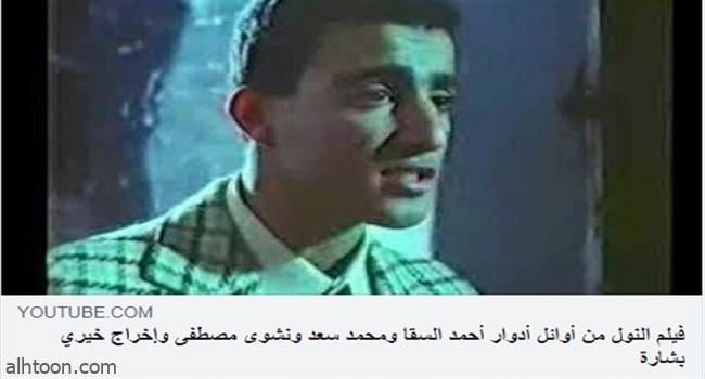 نشوى مصطفى تنشر صورة للسقا من أكثر من 30 عام