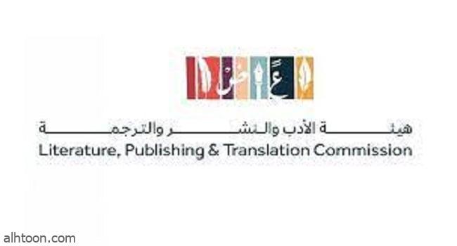 """الأدب والنشر تنظم """"ملتقى الأدباء"""" في السودة -صحيفة هتون الدولية"""