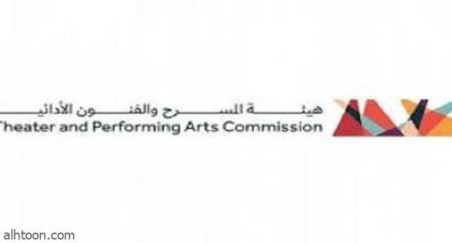 مسابقة الكوميديا تصل إلى الرياض بعد جولة في عدة مدن -صحيفة هتون الدولية -