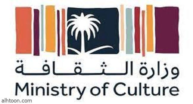 """الثقافة تطلق """"برنامج الخبراء"""" -صحيفة هتون الدولية"""