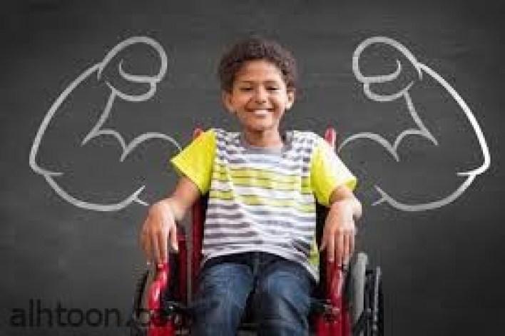 تعرف على فن التعامل مع ذوي الاحتياجات الخاصة -صحيفة هتون الدولية