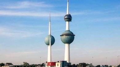 طقس اليوم في الكويت - صحيفة هتون الدولية