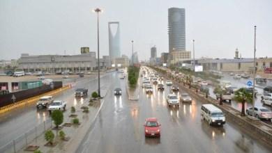حالة الطقس في السعودية - صحيفة هتون الدولية