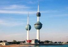 طقس اليوم في الإمارات - صحيفة هتون الدولية