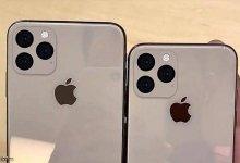 """مقارنة لـ""""سرعة الإطارات بين جهازين iPhone13Pro و iPhone12Pro"""