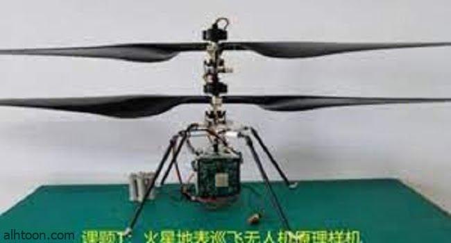 الصين تبتكر نموذجا أوّليّا لطائرة هليكوبتر مخصصة للمريخ -صحيفة هتون الدولية-