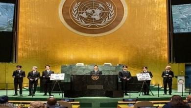 فرقة BTS يلقون خطاب أمام الأمم المتحدة -صحيفة هتون الدولية
