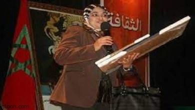 سمية البوغافرية .. رحيل مبكر في الإنتاج الأدبي الوفير -صحيفة هتون الدولية