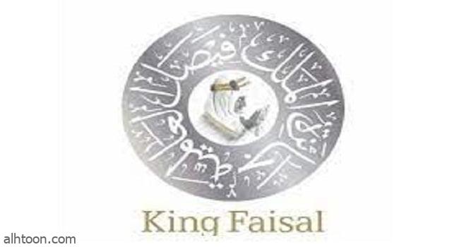 جائزة الملك فيصل تفتح باب الترشيح لدورتها الـ 45 -صحيفة هتون الدولية