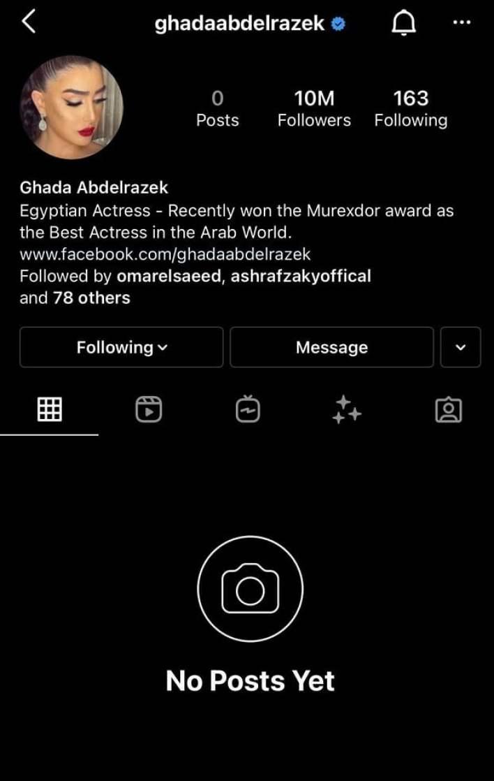 غادة عبد الرازق تحذف صورها وفيديوهاتها على انستقرام -صحيفة هتون الدولية