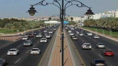 طقس اليوم في البحرين - صحيفة هتون الدولية