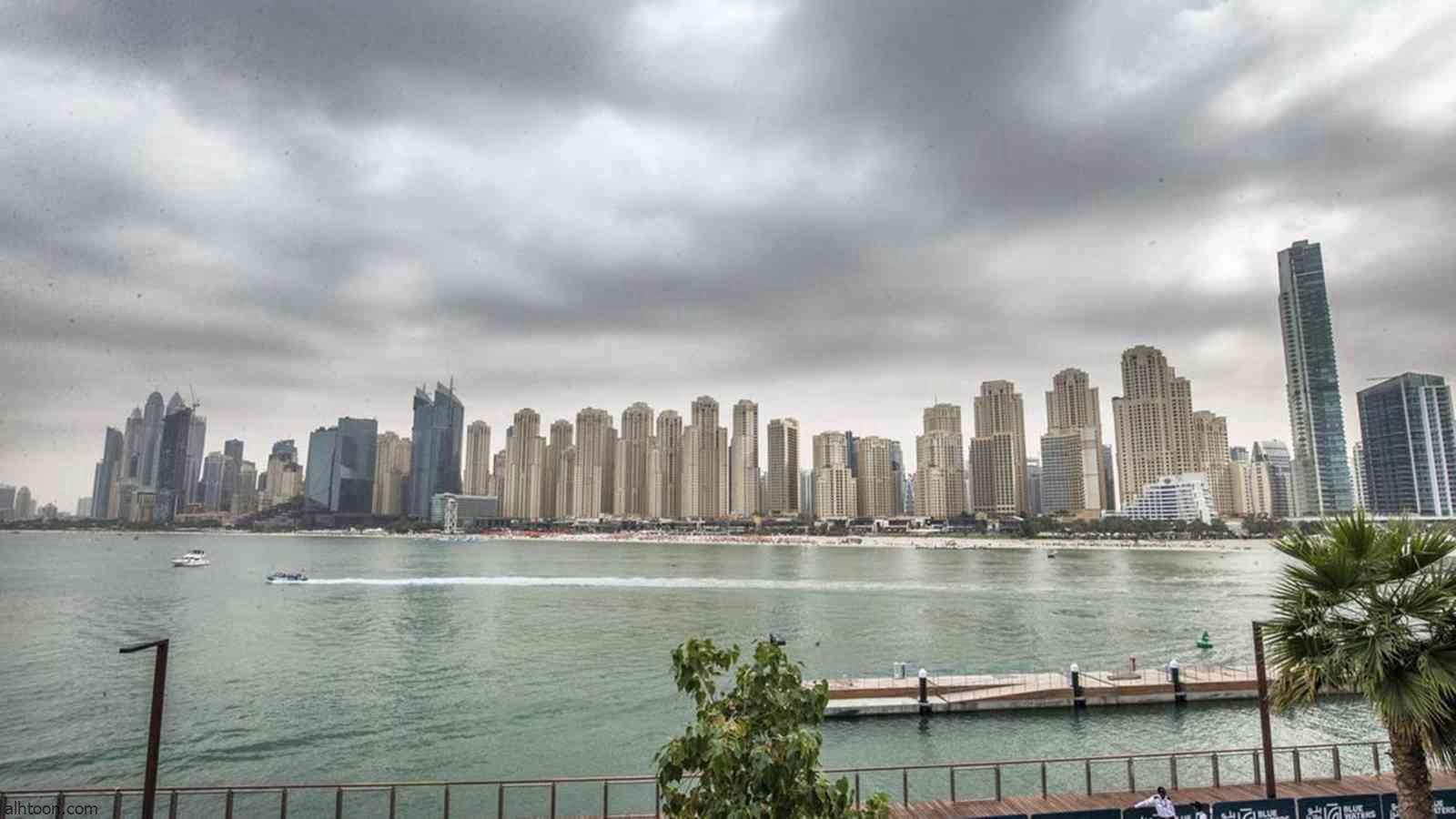 طقس الإمارات اليوم - صحيفة هتون الدولية
