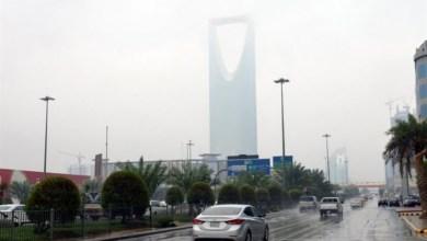 طقس اليوم في السعودية - صحيفة هتون الدولية