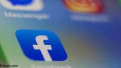 آبل تمنع فيسبوك من تتبّع بيانات مستخدميه عن الآيفون -صحيفة هتون الدولية