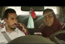 فيلم سعودي يلفت الأنظار في مهرجان الجونة -صحيفة هتون الدولية
