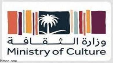 وزارة الثقافة تطلق مسابقة لاكتشاف مواهب طلاب وطالبات الجامعات -صحيفة هتون الدولية
