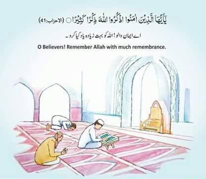 O believers (17)