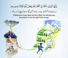 O believers (19)