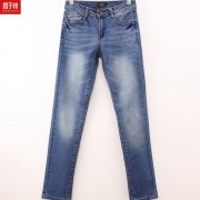 2015-Hot-Sale-Women-s-Elegant-Straight-Jeans-Female-Elastic-Denim-Trousers-Blue-Color-Class-Style-3