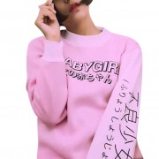 South-Korean-and-Japanese-style-female-sweatshirts-lady-cashmere-thickened-pullover-women-cotton-printed-letter-hoodies-3