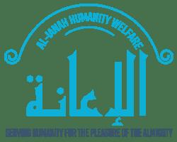 Al-Ianah Humanity Welfare