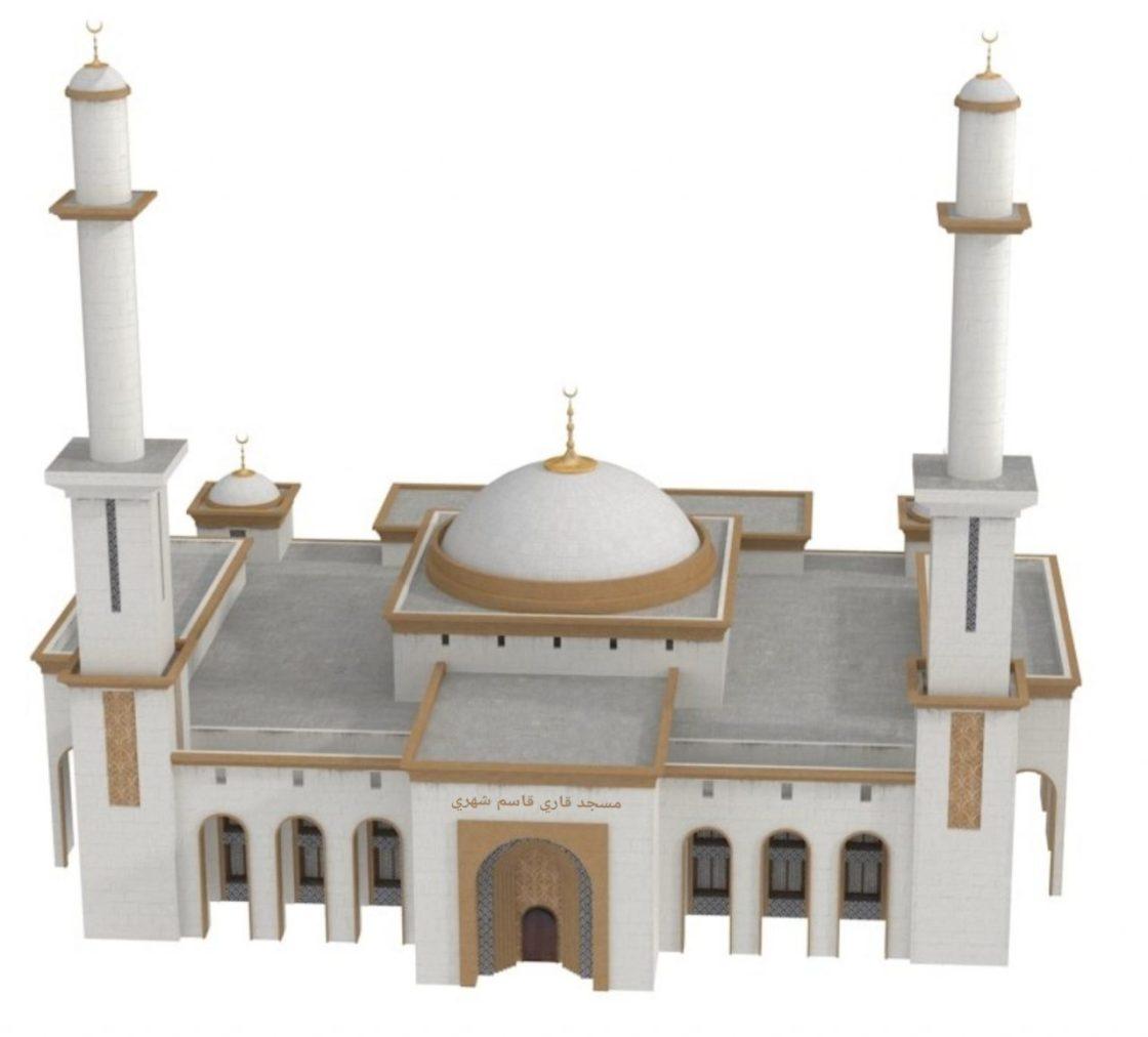 Masjid Qari Qasim