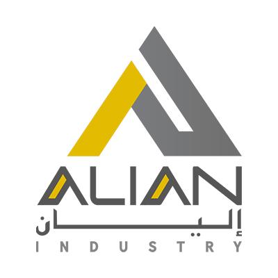Alian industry