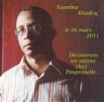 logo-yasmina