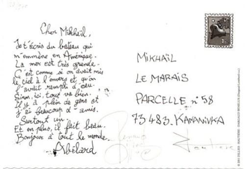 Abelard2.jpg
