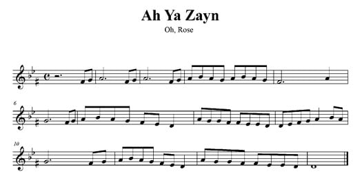 Musical notation for Ah Ya Zein