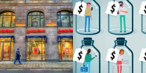 В каком банке можно взять кредит - Журнал Элис