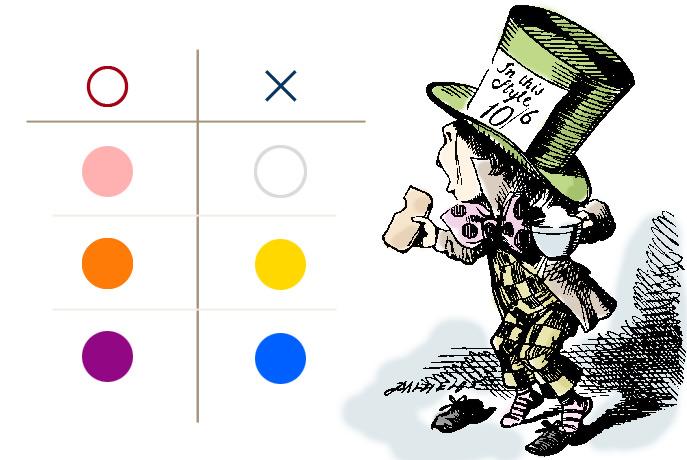 色であるなしクイズ