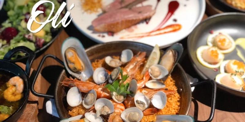 【新北美食-新店區】|大坪林站| |新北聚餐| 美味的西班牙料理隱藏在《Olí餐酒館》老宅美食